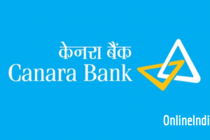 How to Guides of Canara Bank